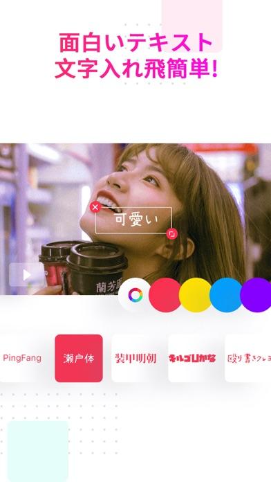 動画編集 - 動画加工 & 動画作成 ScreenShot6