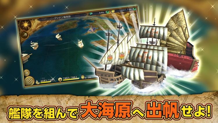 大航海時代6:ウミロク screenshot-3