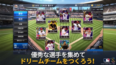MLB:9イニングスGM - 窓用
