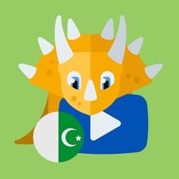 Punjabi for Kids