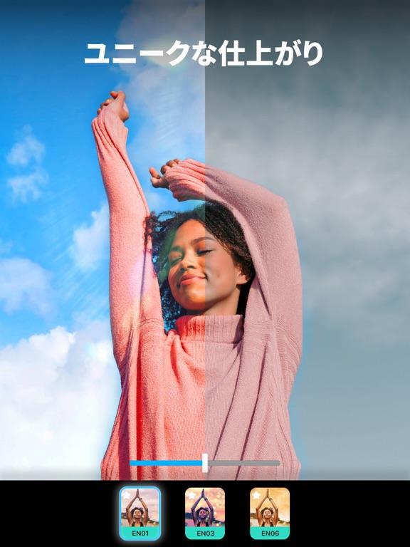 Enlight Quickshot 写真編集クイックショットのおすすめ画像10