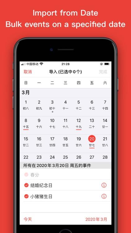 Big Days - Countdown Events screenshot-3