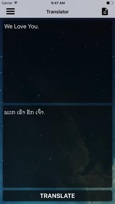 English To Lao Dictionary :) screenshot one