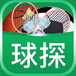 球探--体育羽毛球预约