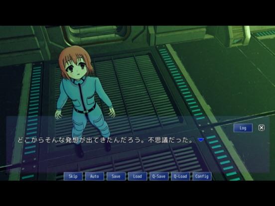 【ノベルゲーム】【短編】Eternalのおすすめ画像5
