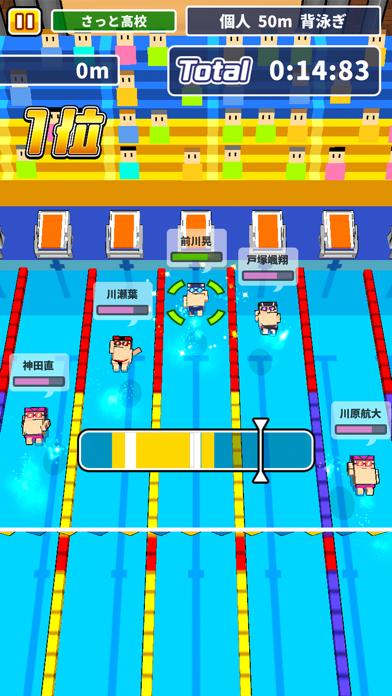 机で水泳のおすすめ画像7