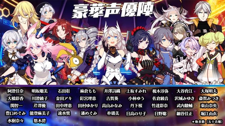 崩壊3rd screenshot-5