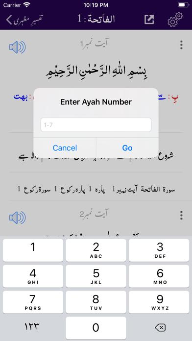Tafseer e Mazhari -Quran -Urdu screenshot #6
