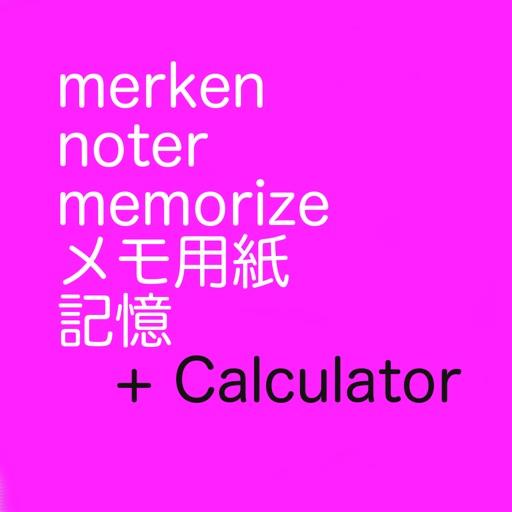 memo and calculator