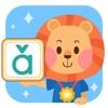 汉语拼音学习-少儿拼音学习和趣味拼音游戏