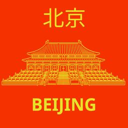 Ícone do app Pequim Guia de Viagem Offline