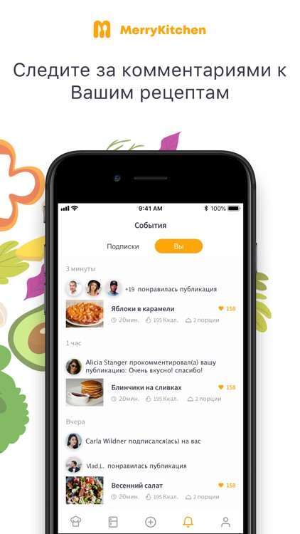 Лучшие рецепты и блюда мира screenshot-5