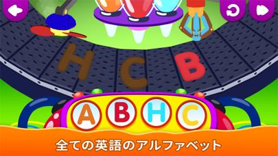 子供 ゲーム: 幼児向け知育 形色のおすすめ画像2
