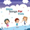 Bible Songs for Kids Reviews