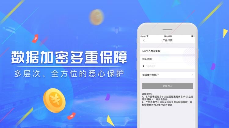 现金借款-闪电分期借贷平台 screenshot-3