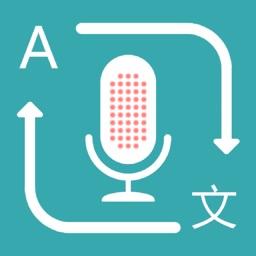 Translator - Voice Translation