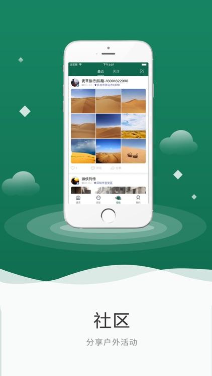 野友网 screenshot-2
