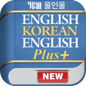 Ybm English Korean English Dic app review