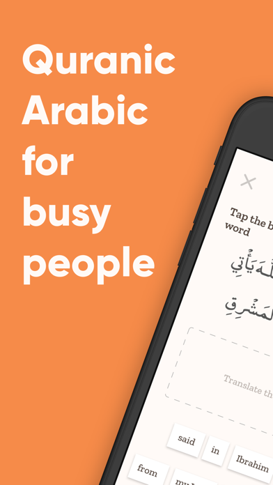 Top 10 Apps like المصحف المرتل in 2019 for iPhone & iPad