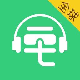 三毛游-全球旅行文化内容知识平台