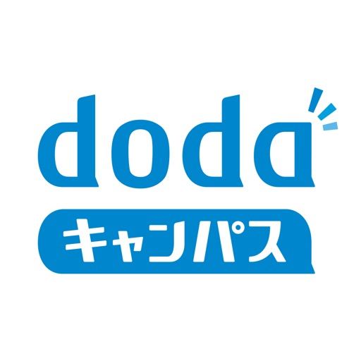 オファーが届く就活アプリ dodaキャンパス
