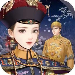 恋与乾隆-宫廷恋爱剧情手游
