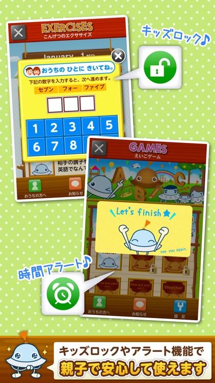 ワオっち!イングリッシュスクール! screenshot-4