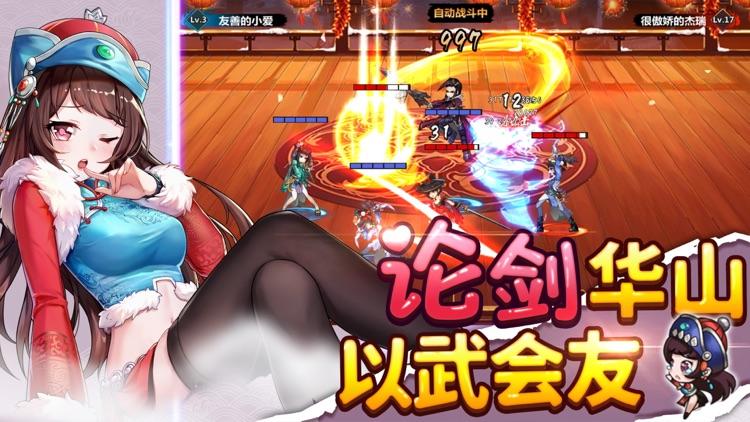 绅士江湖2-二次元少女动作手游 screenshot-3