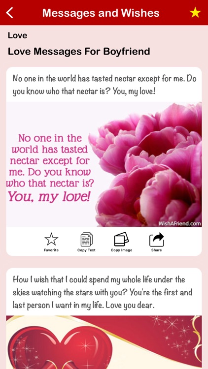 Messages, Status & Love Quotes screenshot-3