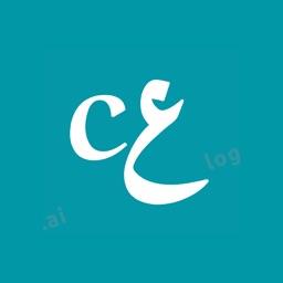 Arabicopy