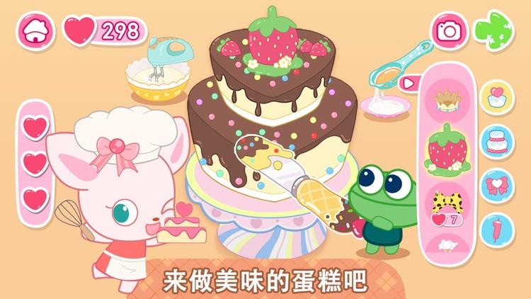 小鹿杏仁儿的甜蜜派对