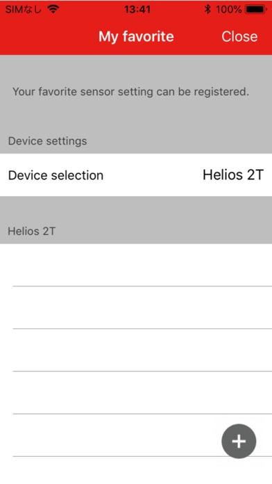 点击获取Helios 2T SmartConnect