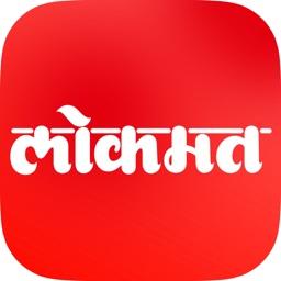 Lokmat News App