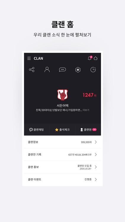 서든라디오 screenshot-7