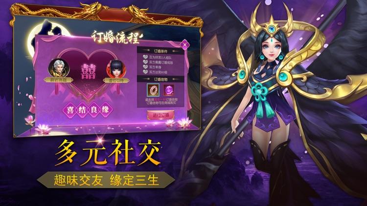 上古传世 screenshot-3