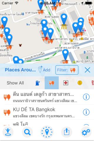 Longdo Map - náhled