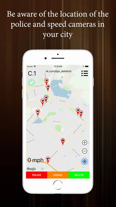 Police Detector (speed radar) by Ildar Murtazin (iOS, United
