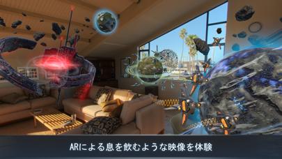 Cosmic Frontline ARのおすすめ画像1