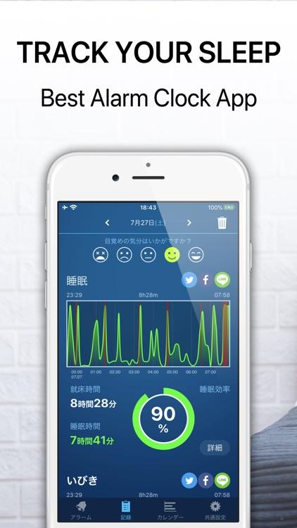 JUKUSUI-Sleep Cycle Alarm screenshot-0