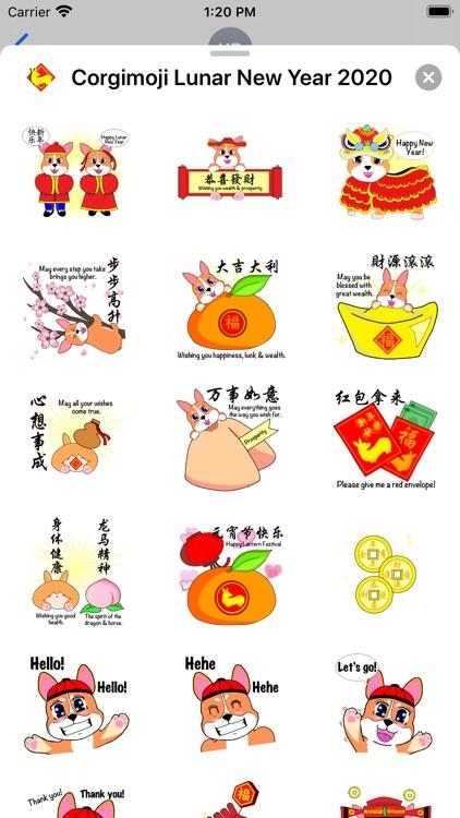 Corgimoji Corgi Lunar New Year