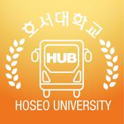 HUB(Hoseo University Bus)