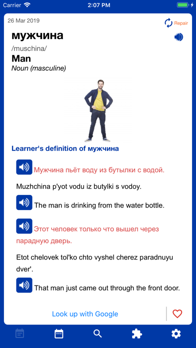 Download Russian Words of the Day for Android