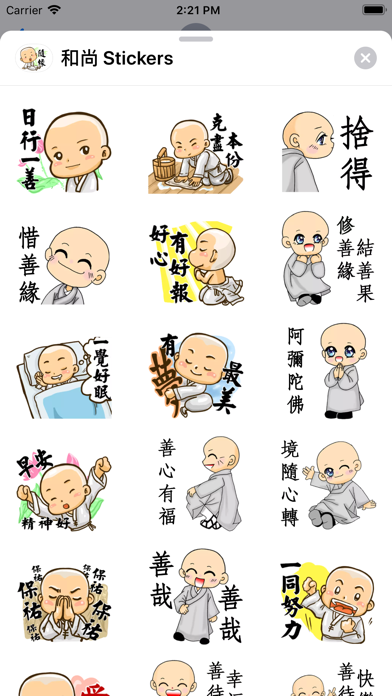 Screenshot for Monk Stickers in United States App Store