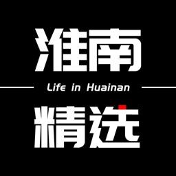 淮南精选-淮南打折消费生活社区