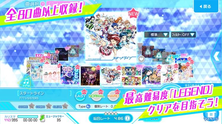 Tokyo 7th シスターズ screenshot-3