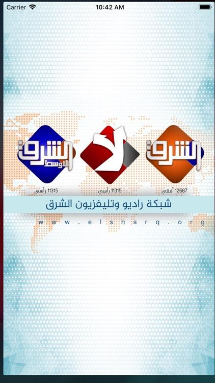 Elsharq TV