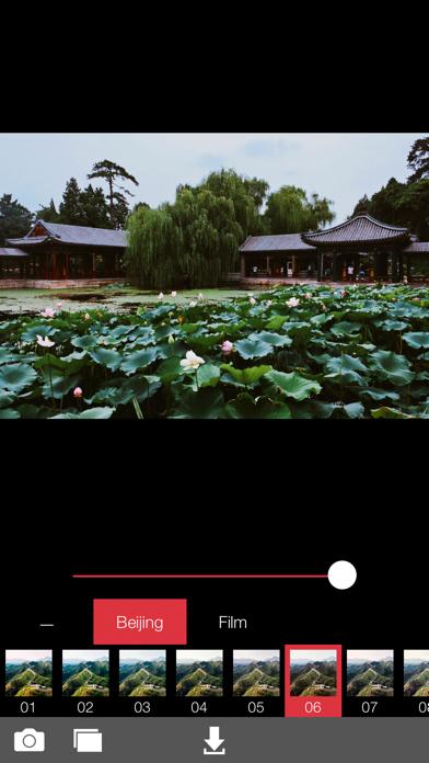Analog Beijing Screenshots