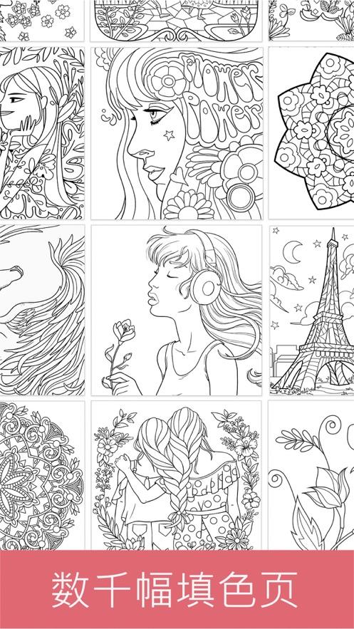 Colorfy : 成人用乐趣填色书 - 秘密花园游戏 App 截图