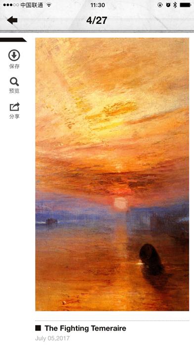 每日壁纸杂志 · WallPaper Magazineのおすすめ画像2