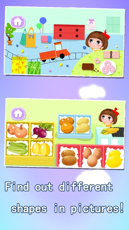 Baby learn shapes screenshot-4